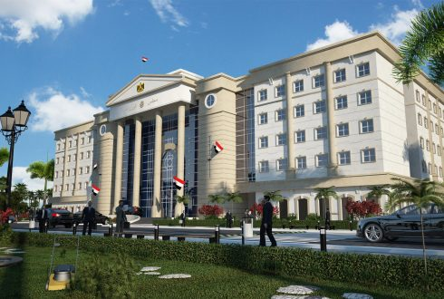 THE COUNCIL OF MINISTERS NEW ALAMEN CITY