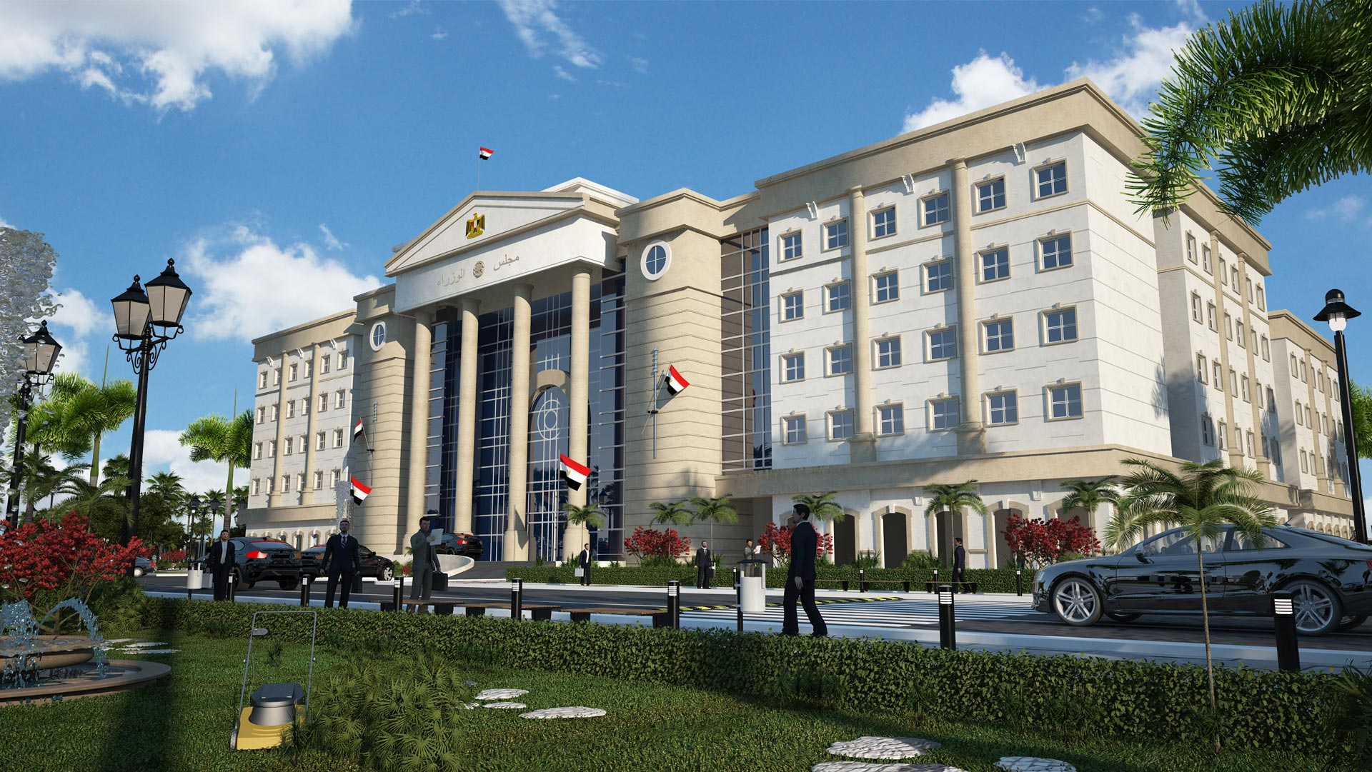 THE COUNCIL OF MINISTERS NEW ALAMEN CITY gallery